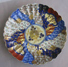 ANTIQUE JAPANESE FINE IMARI PORCELAIN SCALLOP PLATE SIGNED Six Character FLORAL