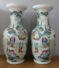 FINE PAIR CHINESE PORCELAIN FAMILLE ROSE LATE 19TH CENTURY VASES QUIANLONG MARK