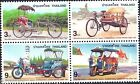 Thailand 1997 <<< TRICYCLE >>> Stamp Blk MNH