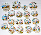 Vintage Japanese geisha porcelain tea set saki hand painted marked tea pot cups