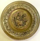 Vintage Brass Jenny Jones Brass Plate, 12