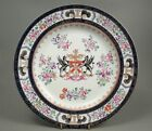 Antique handpainted armorial porcelain plate Samson France in Chinese style 19th