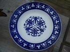 FRANCE BLUE AND WHITE BOWL 8 5/8