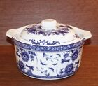 Baum Brothers Formalities BLUE ROSE COLLECTION Crock Casserole w/Lid