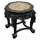 Vtg Finely Carved Oriental Marble Top Chinese Plant Stand Round Asian End Table