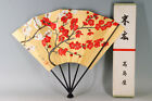 Japanese Folding fan painted by TAISEI SATO Flower of the plum w/box NEW 371k26