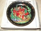 RUSSIAN LEGENDS 1 PC RUSSIAN BRADFORD EXCHANGE COLLECTOR PLATE lacquerware