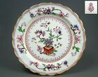 Antique handpainted  wall plate porcelain bone china England Worcester 1886 year