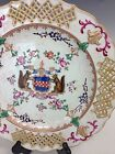 Antique Plate, French Samson Hand Painted Armorial, Late 19th Century