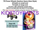 First Gearbox Gear for the Power Wheels Jeep Hurricane Ride On Cars