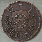 Antique Bronze Masonic ONE PENNY 1/100 R.A.M. Masons Medallion Coin