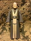 Vintage Star Wars Anakin Skywalker Last 17 Figure POTF ROTJ LFL 1985 No