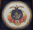 Royal Worcester 50th Coronation Anniversary Plate Limited Edition