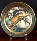 Nice Vintage 1978 China Pickard THE AMERICAN PANTHER 13