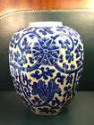 A RARE CHINESE BLUE/WHITE EIGHT-SIDE 'FLOWER SCROLL' JAR DOUBLE-RING MARKED
