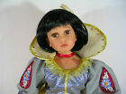 Linda Mason Paradise Galleries Princess Collection Snow White 2004 Retired 21""