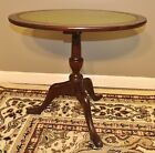 *ATTRACTIVE SMALL VINTAGE MAHOGANY LEATHER TOP OCCASIONAL END SIDE OVAL TABLE*