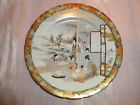Gorgeous Signed Fan Mark Japanese Kutani Finely Hand Painted Plate 19th Cent, #1