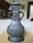 ANTIQUE MING DYNASTY Hu Form Chinese BRONZE VASE Taotie MASKS and HANDLES