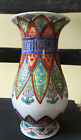 Antique old 19th Century Doucai CHINESE Porcelain Vase QING DYNASTY