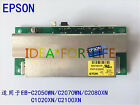 PROJECTOR LAMP POWER BOARD PKP-K230N FOR EPSON EB-C2050WN/C2070WN/C2080XN #T9 YS