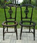 PAIR ANTIQUE VINTAGE EASTLAKE VICTORIAN CARVED WALNUT SIDE ACCENT CHAIR