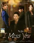 I Miss You Missing You Korean Drama DVD English Sub All Region Park Yoochun