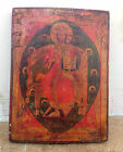 OLD RUSSIAN BYZANTINE ICON OF CHRIST THE PANTOCRATORRULER OF THE WORLD