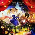 New ODIN SPHERE LEIFTHRASIR Original Soundtrack 2 CD Japan Free Shipping