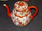 Antique Hand Painted Japanese KUTANI Ware 6 Character Mark Teapot/Coffeepot