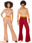Mens Ladies 70s Costume Disco Hippy Flares Jumpsuit Couples Fancy Dress 60s