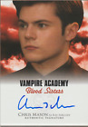 2014 Leaf Vampire Academy: Blood Sisters Trading Cards 4