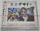 New Tokyo Xanadu Original Soundtrack CD Japan NW-10103350 4956027126413 PS Vita