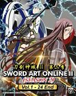 DVD SWORD ART ONLINE SEASON 2 VOL1 24 END Anime Japan Japanese Free Shipping
