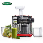 Omega Juice CUBE300R Low Speed Nutrition System New 2017 Model Cube Red