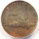 1858 Flying Eagle Cent 1C ANACS MS60 Details Rare BU MS UNC Early Penny