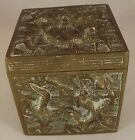ANTIQUE CHINESE BRASS SQUARE SENTAL SCENT BOX DRAGON or SNAKE  2