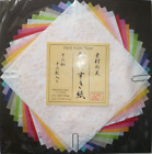 Japanese Handmade Paper Decorative Craft Rainbow Colors 16 Pieces