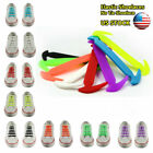 Flat Silicone Elastic Shoe Laces Trainers Shoes Adult Kids Shoelaces Easy No Tie