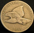 1858 Flying Eagle Cent Small Letter Variety