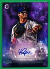 2016 Bowman Inception Baseball Cards - Product Review & Box Hit Gallery Added 53