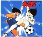 Captain Tsubasa Complete Collection Animation Soundtrack (Mini Lp Sleeve)