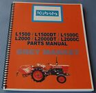 Kubota L1500,1500DT / C - L2000,2000DT / C Parts Manual (Japanese / English)