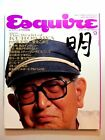 Esquire Japan Sep 1990 The World of Akira Kurosawa Yojimbo Ran Rashomon Yume