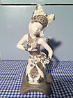 Lladro 01008644 BALI DANCER KNEELING (RE-DECO) 8644 Retired New in original box
