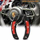 Carbon Fiber Paddle Shifter Extensions For 16-17 Porsche Cayenne Macan Panamera