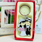 12 Wedding Favors Couple Key Chains Bridal Shower Event Favours Keychains Lot