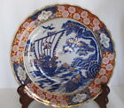 Rare Large Antique Asian Japanese Imari Gilt Charger Junk Boat Motif 13.75