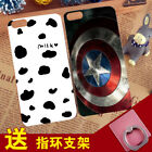 For Philips Cute Milk Cow Soft Silicone Case Shockproof Rubber Cover Skin