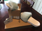 UGG Royale Baby Blue Fluffy Fur Slippers Womens Size 8 NEW IN BOX